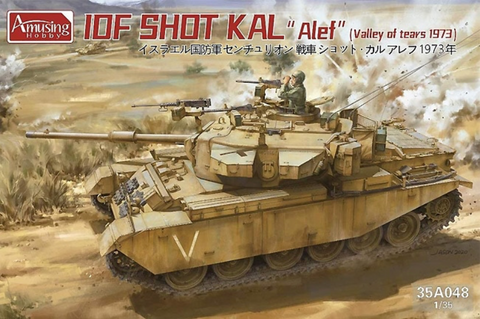 "Amusing Hobby 35A048 1/35 IDF Shot Kal ""Alef"" Valley of Tears 1973 - BlackMIke Models"