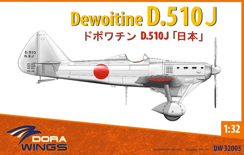 Dora Wings 1/32 Dewoitine D.510J - BlackMike Models