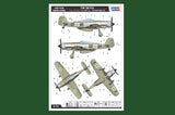 Hobby Boss 81747 1/48 Focke Wulf Fw190 V18 colour scheme - BlackMike Models