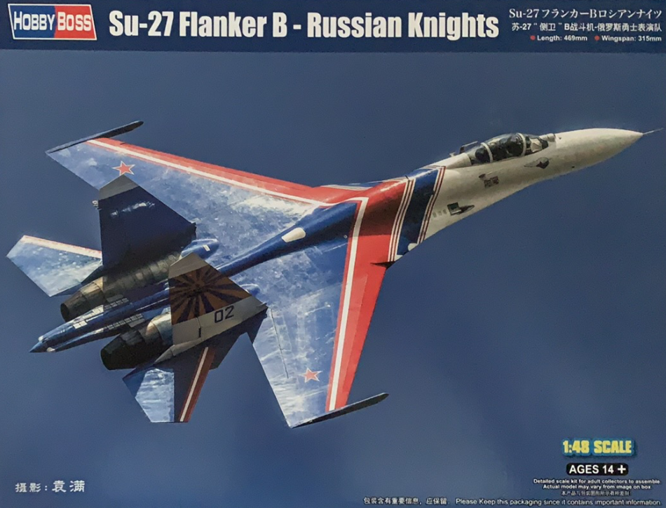 Hobby Boss 81776 1/48 scale Sukhoi Su-27 Flanker B Russian Knights box - BlackMike Models