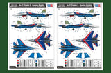 Hobby Boss 81776 1/48 scale Sukhoi Su-27 Flanker B Russian Knights decal options - BlackMike Models