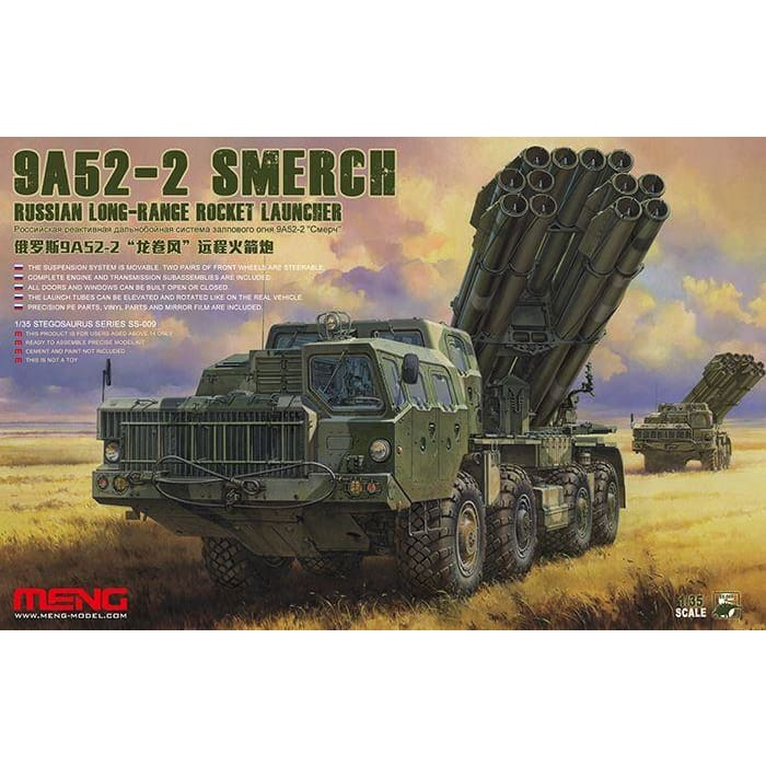 Meng SS-009 1/35 Russian Smerch 9A52-2 Long Range Rocket Launcher - 1/35 Military