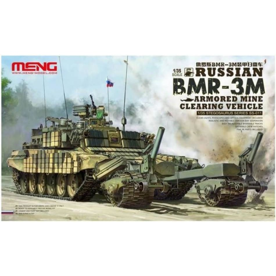 Meng SS-011 1/35 Russian BMR-3M Mine Clearing Vehicle - 1/35 Military