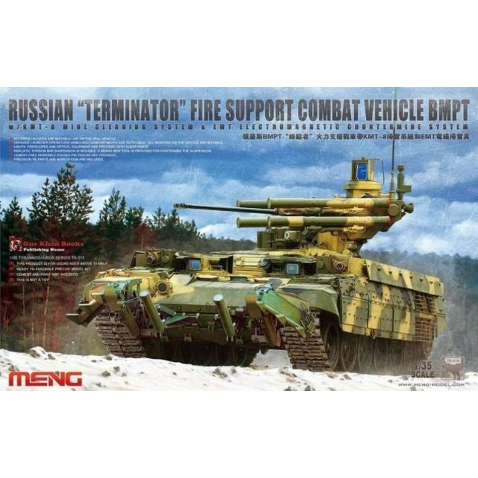 Meng TS-010 1/35 Russian BMPT Terminator Fire Support Combat Vehicle - 1/35 Military