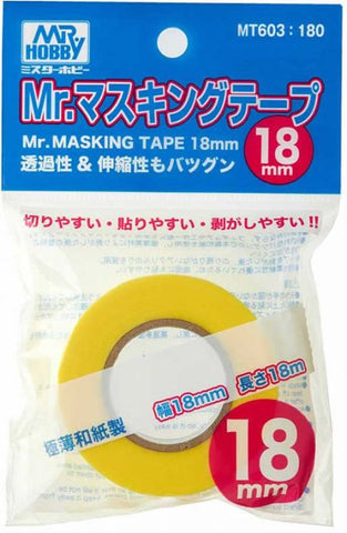 Mr Hobby Mr Masking Tape 18mm x 18m pack - BlackMike Models