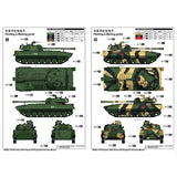 Trumpeter 09562 1/35 2S34 Hosta Self Propelled Howitzer/Mortar - 1/35 Military