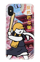 Load image into Gallery viewer, 🐰バニー野球とスポーツ ⚾️ iPhone - Bunny Buddha