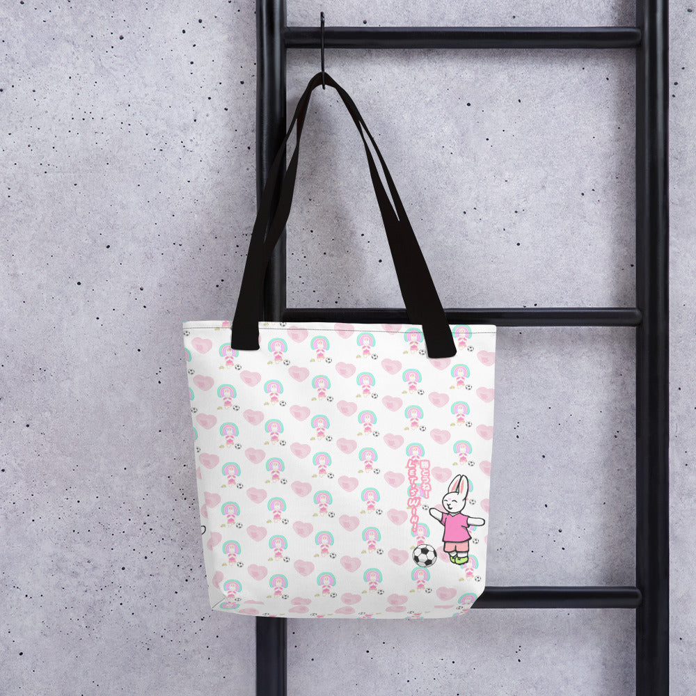 Let's Win Pattern Tote bag - Bunny Buddha