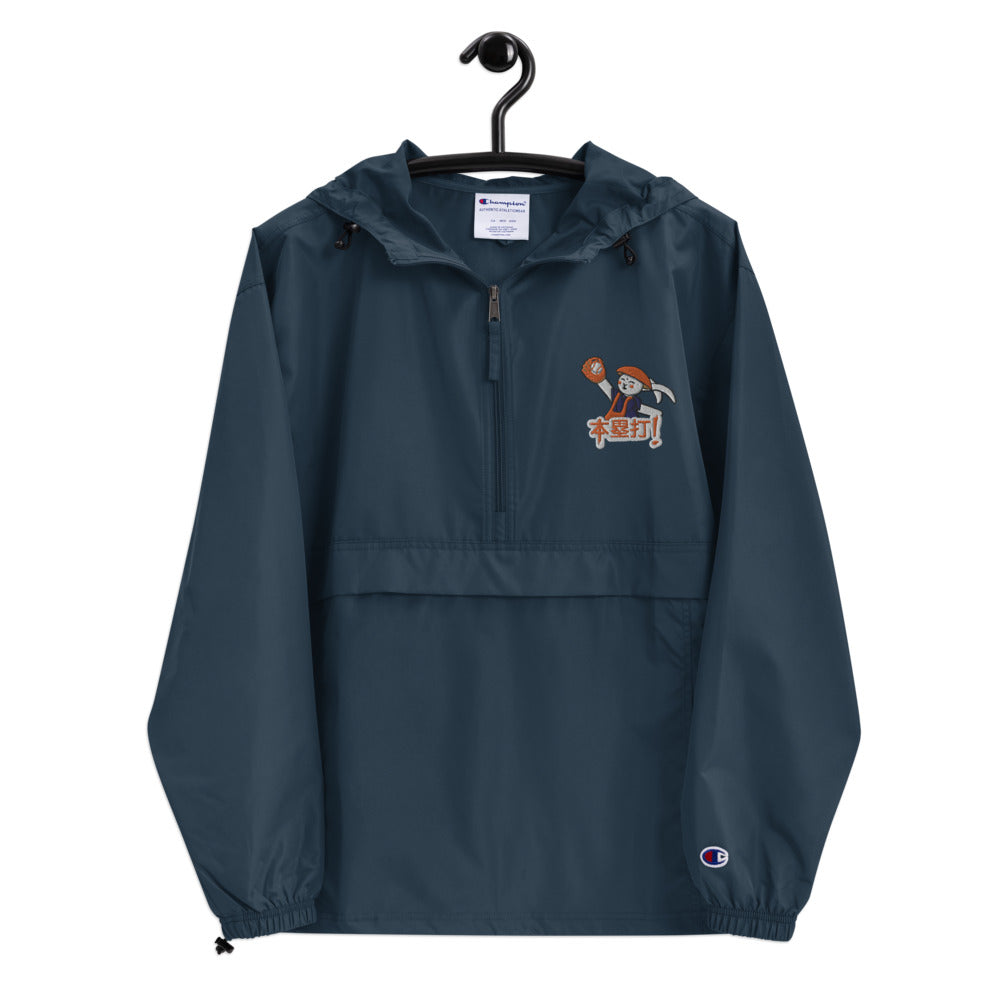 本塁打 Embroidered Champion Packable Jacket - Bunny Buddha