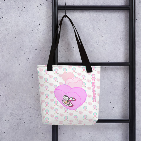 BB Bubble Tote bag - Bunny Buddha
