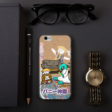 Load image into Gallery viewer, Bunny & Serapis iPhone Case - Bunny Buddha
