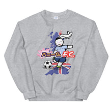 Load image into Gallery viewer, BB F.C. Unisex Sweatshirt - Bunny Buddha
