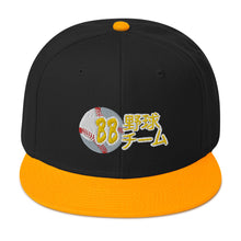 Load image into Gallery viewer, 野球チーム Snapback Hat - Bunny Buddha