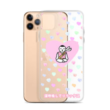 Load image into Gallery viewer, Take A Deep Breath iPhone Case - Bunny Buddha