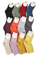 Lian LifeStyle Children's 5 Pairs Cashmere Wool Socks Solid 4 Sizes