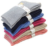 Lian LifeStyle Children 6 Pairs Pack Wool Socks Solid Color