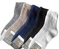 Lian LifeStyle Men's 4 Pairs Thick Cashmere Wool Socks Striped Size 7-10