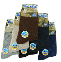 Lian LifeStyle Men's 4 Pairs Thick Cashmere Wool Blend Crew Socks Diamond Size 9-11