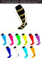 Lian LifeStyle Women's 1 Pair Knee High Compression Sports Socks Size M XL0023