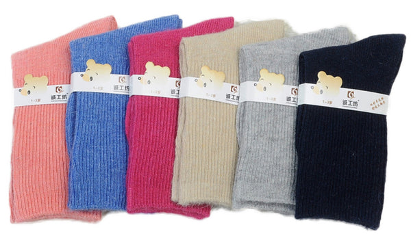 Lian LifeStyle Children 6 Pairs Pack Wool Socks Plain Color 3 Sizes 0-6Y