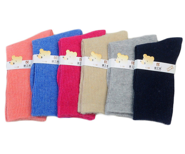 Lian LifeStyle Unisex Children 6 Pairs Pack Wool Socks Plain Color