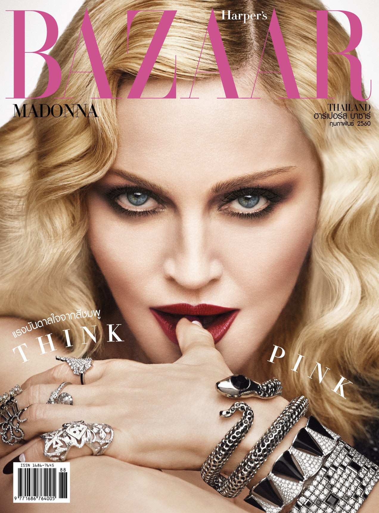 Harper's Bazaar Thailand February 2017 issue title page with madonna