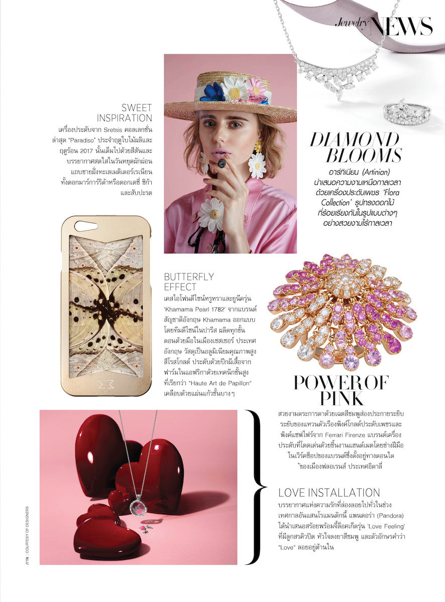 BASIC Magazine summer 2017 - KHAMAMA PEARL 1782 press feature
