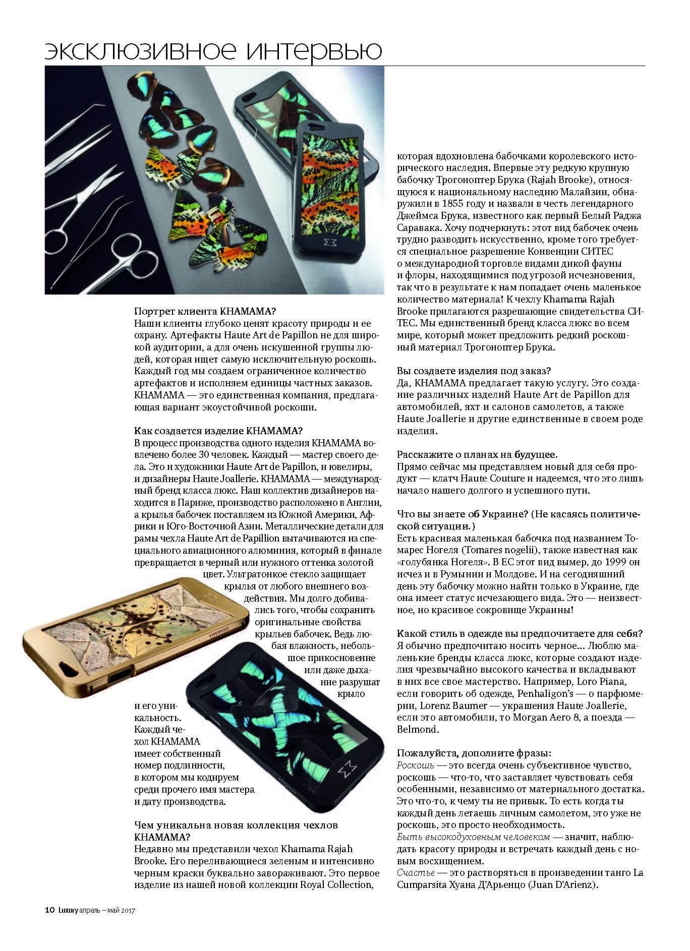 LUXURY Magazine may 2017, Press feature with Haute Art de Papillon iPhone cases