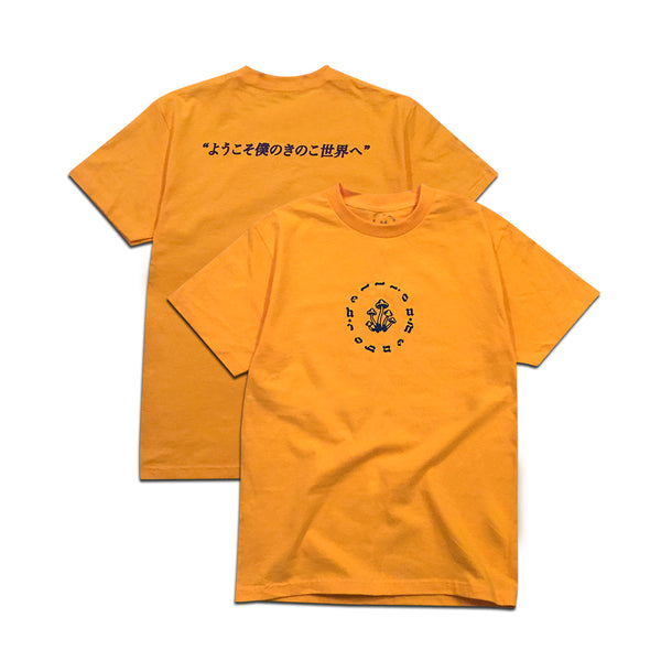 Welcome ようこそ Shirt in Gold x Hellion Studios