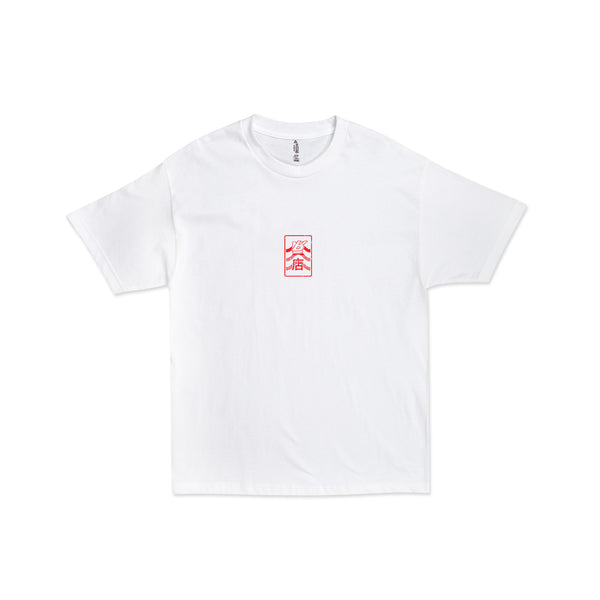 Stamp Logo Shirt White
