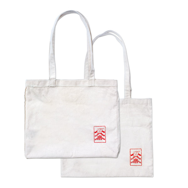 R Mise 店 Seal Tote Natural