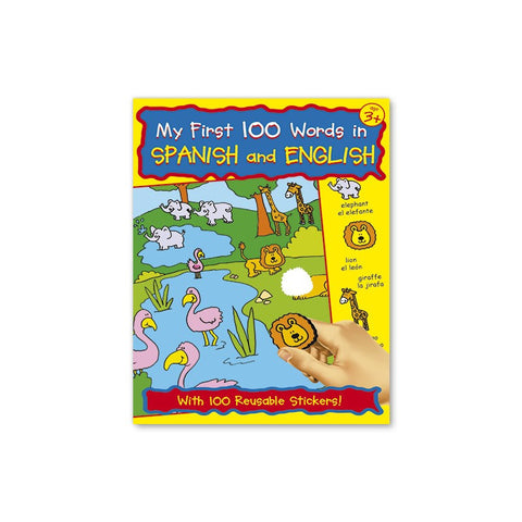 "Bi-Lingual Sticker Activity Book ""My First Spanish Words"", [Premier Gifts and Balloons], Books, Premier Gifts 'n Balloons"