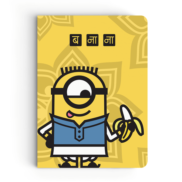 Notebook - Carl with Banana - Despicable Me/Minions