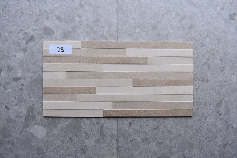 75m2 LOT £8.99 | Stuck Innova Noce Rectificado | 30x60