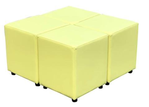 Four Citrus Faux Leather Cubes For The Price Of Three