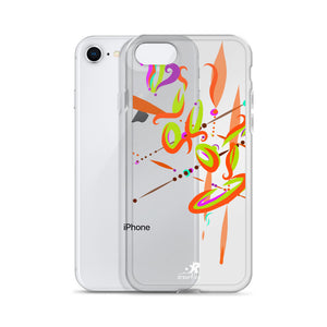 Abstract Contemporary Vibrant Design - iPhone Case
