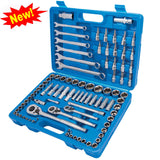 Mechanics Tool Set 90 Piece mirror polished chrome vanadium
