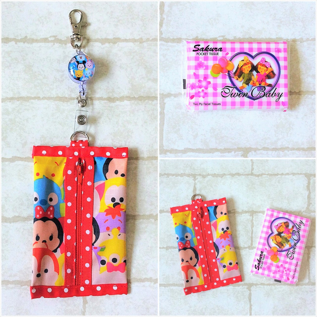 Pocket Tissue Pouch | Waterproof Pocket Tissue Pouch | Pocket Tsum Design 1B26