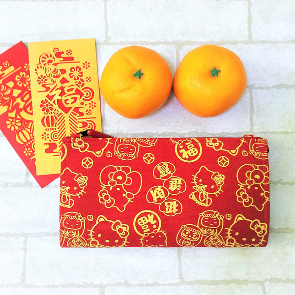 SLIM Red Packet Organizer | Ang Pow Organiser | Slim Organiser 70 Red Packets | Slim HK Design 15B05