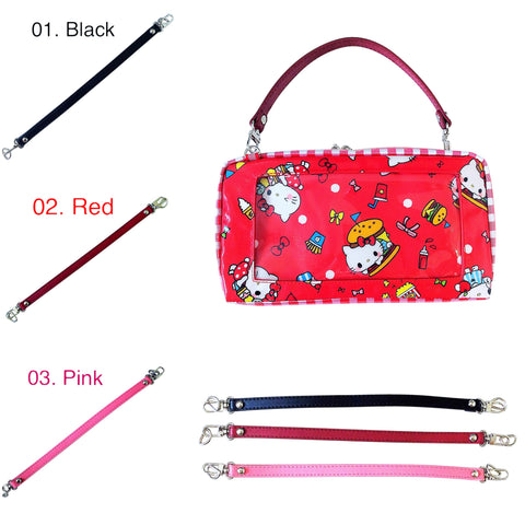 Short Hand Carry Strap | Hand Carry Strap for SPACIOUS and FLAP Red Packet Organiser