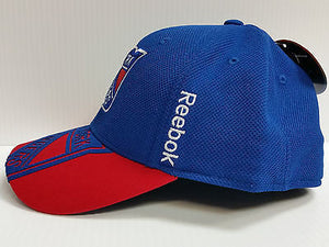New York Rangers Reebok 2015 Official NHL Draft Cap Stretch Fit Fitted Hat