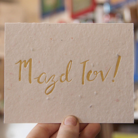 Lovewild Design Plantable Letterpress Mazel Tov Card