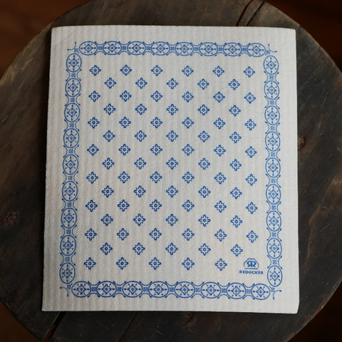 Biodegradable Dish Cloth