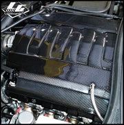LG Motorsports C7 Corvette Side Intake Manifold Covers - Real Carbon Fiber
