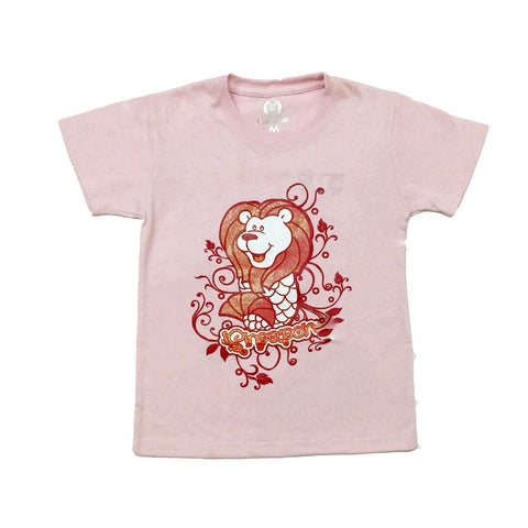 Cute Merlion Premium Tees