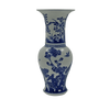 Chinese Blue and White Small Baluster Vase