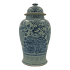 Large Chinese Blossom Temple Jar