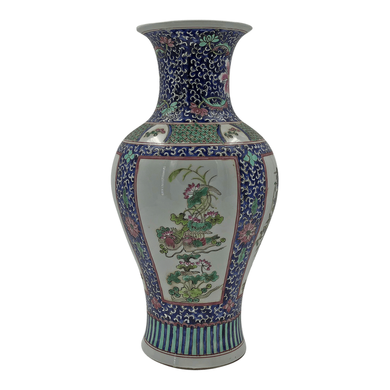 Chinese Export Baluster Panel Vase