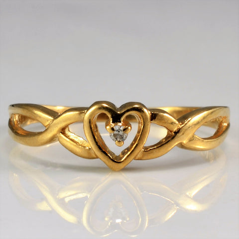 Petite Infinity Knot Heart Ring SZ 5.75