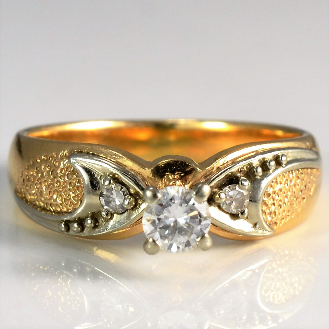 Two Tone High Set Diamond Ring | 0.20 ctw, SZ 5.25 |